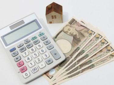 【新築住宅ローンの流れ】申し込みのタイミングや審査される内容を分かりやすく!