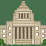 衆議院と参議院の違いを分かりやすく解説!任期・選挙・定数・被選挙権はどう違う?