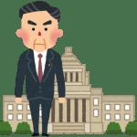内閣総理大臣歴代一覧と任期・出来事・覚え方!最長は誰?