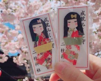 二柱神社(ふたはしら神社)恋みくじ