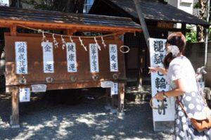 川越熊野神社スポット