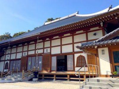 東福山 西光寺