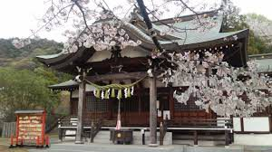 木華佐久耶比咩神社