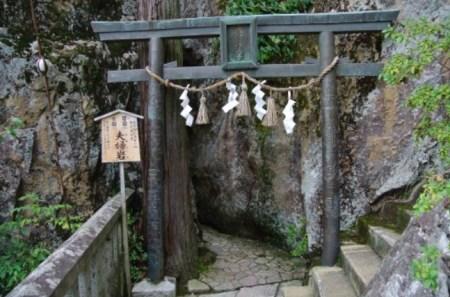 阿賀神社 夫婦岩