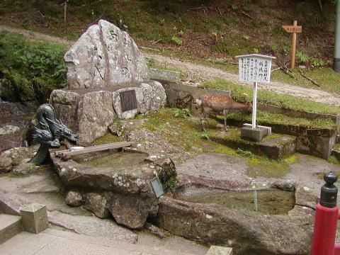 金華山黄金山神社(きんかさんこがねやま神社)銭洗い所