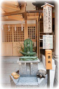 小綱神社スポット