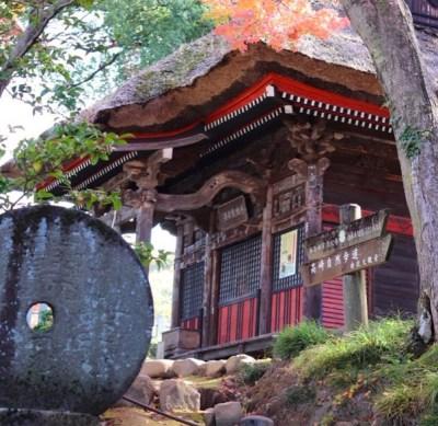少林山 達磨寺
