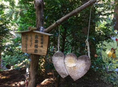 荒立神社(あらたて神社)