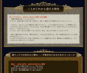 kantei_kagami