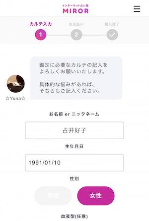 kantei_4