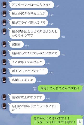 risa_14