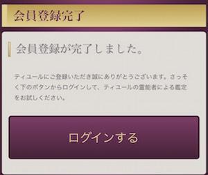 shinki_3