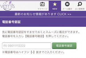 syoki_2