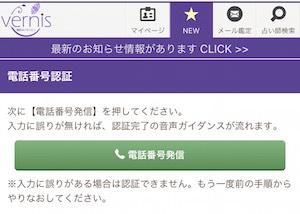 syoki_3