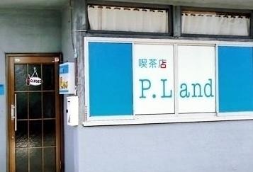 PLAND(ピーランド)