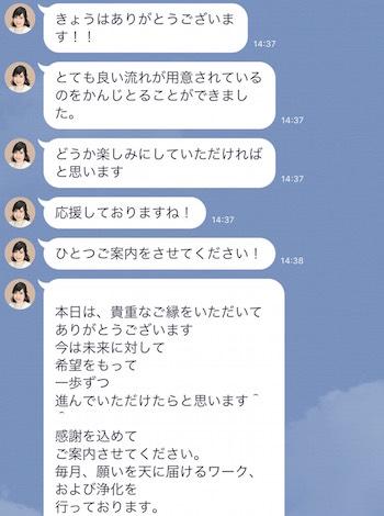 yama_4