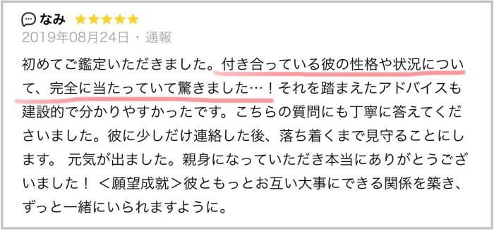 yamasaki_ktcm