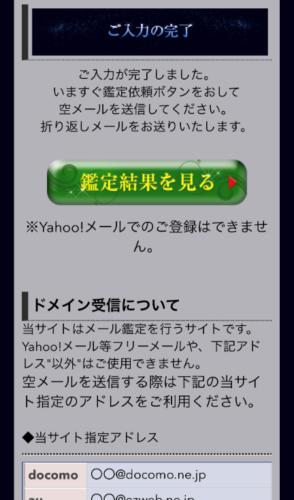 新規登録3
