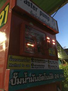 タイ ガソリン