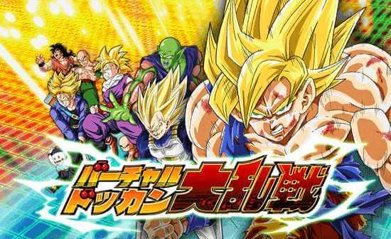 news_banner_event_sou_B