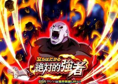 【超激戦】立ちはだかる絶対的強者『全宇宙最強との闘い』攻略情報。ノーコンデッキなど