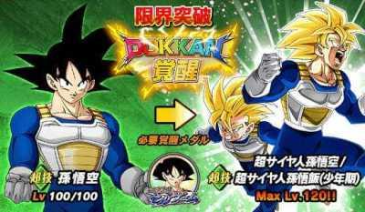 海外版で新物語イベントの開催が先行予告! ※日本版にも到来