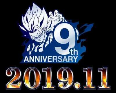 本日は13:30からヒーローズ9周年の生ライブです。