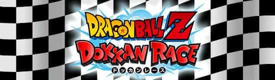 【ドッカンバトル】4/2より新機能『DOKKAN RACE』が実装予定! ※お詫びの追記