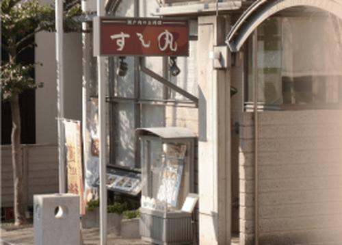 松山のランチランキング