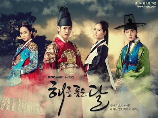 太陽を抱く月-韓国ドラマ