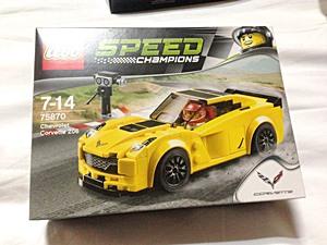 LEGO SPEED 75870 コルベット