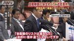 【欠陥法案】民主党福山哲郎議員の質問に中谷大臣まともに答弁できず、国会が何度も何度も止まる