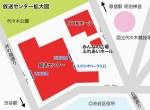 【拡散】8月1日(土)「NHK大包囲デモ」18時~:安保法案に関する偏向報道への批判で