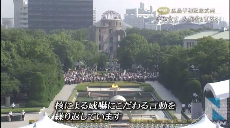 平和宣言】「広島をまどうてくれ...