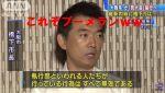【はい!論破】松野代表及び現執行部には正統性があり、橋下氏の論理はあまりに表面的かつ素人的な「こじつけ」にしか見えないby正義の弁護士