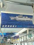 【超激ヤバ】自衛隊の広告が首都圏のJR、私鉄の車内広告を占拠!乗客からは「そら恐ろしい」「ともかく、ぞっとした」の声