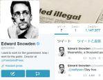 元NSAのスノーデン氏(容疑者?)がツイッターを開設、あっという間にフォロワーが100万人以上に!