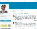 【大阪の人いいの?】橋下市長が維新の議員に「バカ」29回「頭悪い」4回「その他侮蔑語」6回:10/18・19につぶやいた84ツイートで