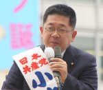 【過激】共産党小池晃副委員長「先生が安保法制反対とハッキリ言わなくちゃ教育にならない!」「こういう問題で中立なんてあり得ない!」
