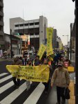 12月11日(金)12日(土)13日(日)に行われた安倍政権反対デモの様子