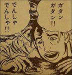 【傑作】「漂流教室」の関谷のクッキーが!