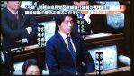【速報】政界ゲス不倫の宮崎議員が会見で議員辞職を表明へ!一方で、賄賂をもらった甘利元大臣は・・<strike>その裏では日経平均の大暴落も!</strike>