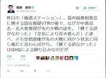 【ヤバすぎ】日本のこころ・和田政調会長「太平洋戦争で勝てる訳がなかった というのはGHQによる刷り込み」