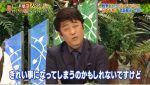 【侍】坂上忍が日本の戦争ビジネスへの参加に拒否感「戦争ビジネスで景気が良くなるなら、景気を我慢したい」