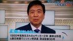 【バカ野郎】新NEWS23放送開始。ネトウヨ「岸井のほうが良かった」「くっそつまんねぇぇぇぇぇぇぇぇぇぇぇぇぇ」