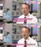 【許せん】国の研究班が子宮頸がんワクチンの副作用「脳に障害」と発表!