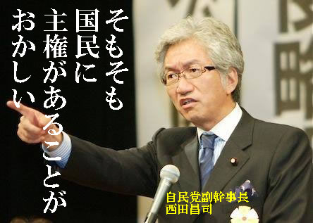 【衆院選挙】「ハゲは怒ってます」と声をかけられた 豊田真由子候補の返答がテレビで流れる YouTube動画>15本 ->画像>139枚