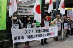 【安倍ちゃんのバラマキは?】韓国人学校に都有地貸し出し。「外交よりも都民のために」3000件の批判と都知事リコールデモ。
