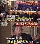 【高市電波発言】有名キャスターが日本外国特派員協会で記者会見。外人記者「あり得ない。メディアは委縮するな」会見にNHKだけ取材に来ず・・