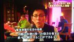 【日本人必見!】自民党の「憲法こんな風に変えちゃうぞ」の「緊急事態なんちゃら」に古館伊知郎が渾身の一撃!こんな熱い古館、プロレス以外で見たことない!